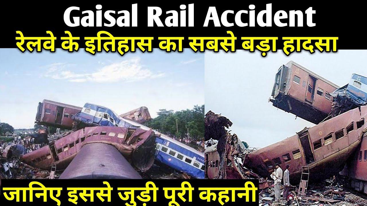 gaisal railway accident