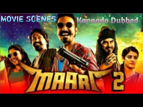Download Maari 2 Kannada Dubbed Movie Scenes || New released movie . Scene 3