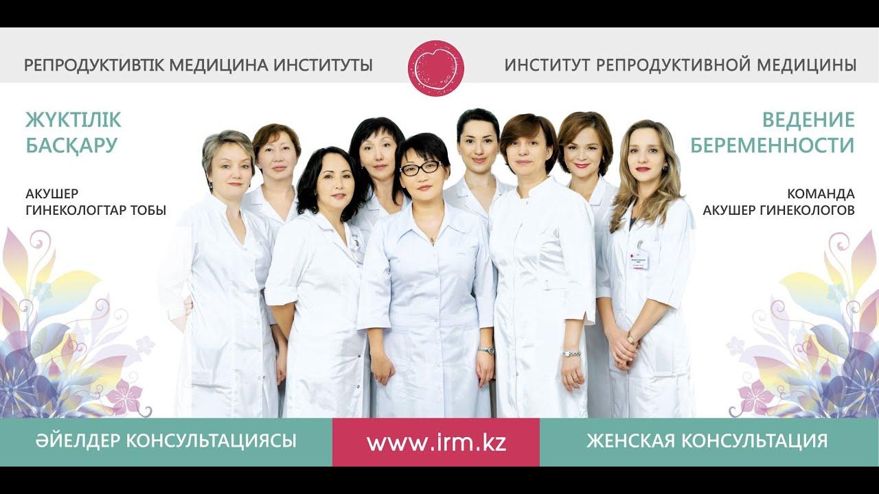 Прикольных, открытка с днем гинеколога 15 июля
