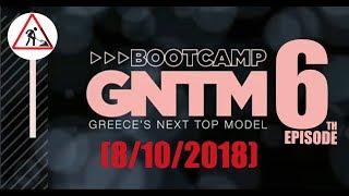 #GNTM Greece's Next Top Model 2018 - Ep 6 (8/10/2018)