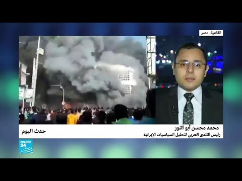 إيران: التآكل من الداخل  - نشر قبل 51 دقيقة