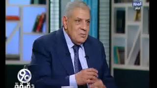 فيديو.. إبراهيم محلب يكشف سبب تسميته بـ