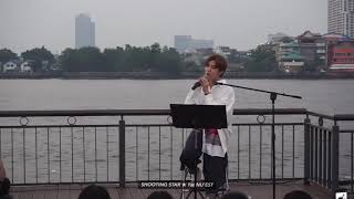 Baixar 190213 NU'EST REN (렌) _ Busking Live 'Always Remember Us This Way : A Star is Born OST' @ Asiatique