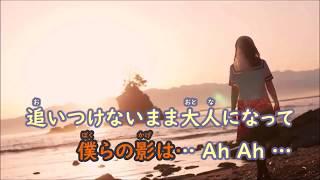 【ニコカラ】 ただ君に晴れ/ヨルシカ ピアノ (Off Vocal)