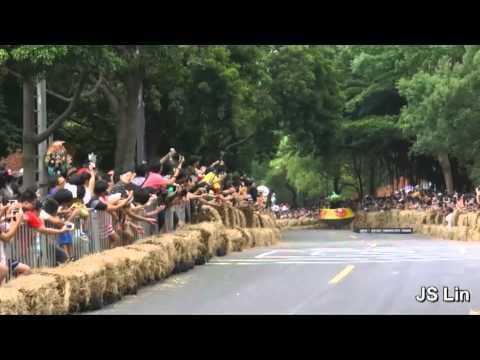 2013 0929 RED BULL SOAPBOX RACE TAIWAN