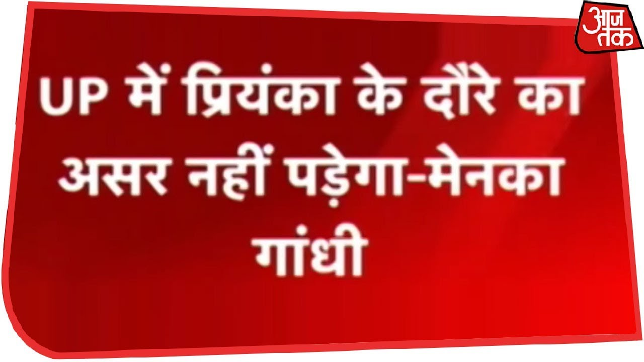 क्या U.P में चाची-भतीजे की जोड़ी पड़ सकती है Priyanka Gandhi पर भारी ?