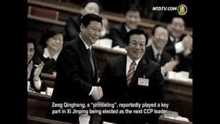 Xi Forced Alliance with Hu to Stand Against Jiang