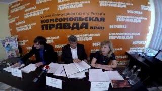 Комсомолка и ЖКХ контроль Крыма(, 2016-04-19T18:43:21.000Z)