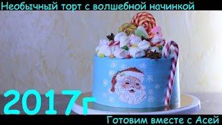 Торт с оригинальной начинкой. Крем для начинки и выравнивания, простой рецепт на Новый год
