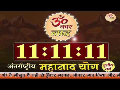International Mahanad Yog 2018 , 28 April ujjain झलकियां  ,#internationalyogaday2018