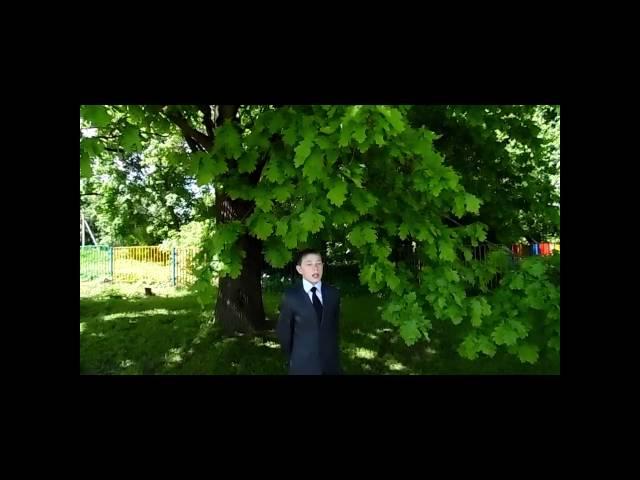 Изображение предпросмотра прочтения – НиколайРуденко читает произведение «Руслан и Людмила» А.С.Пушкина