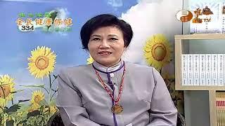 台中榮民總醫院婦女醫學部-謝筱芸 醫師 (二)【全民健康保健334】