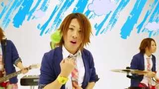 ぐるぐる - カラフルパレット -「カラフルパレット」Music Video