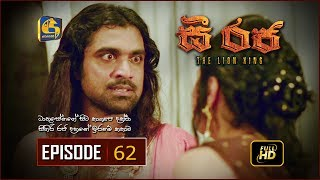 C Raja - The Lion King | Episode 62 | HD Thumbnail