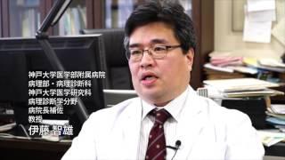 【破®】ラピート〜電界非接触撹拌が切り開く医療の未来〜