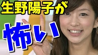 チャンネル登録はこちら https://www.youtube.com/channel/UCjBgBrd22od...
