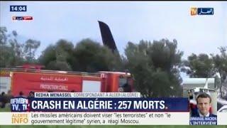 Crash d'un avion militaire en Algérie: le bilan provisoire est de 257 morts