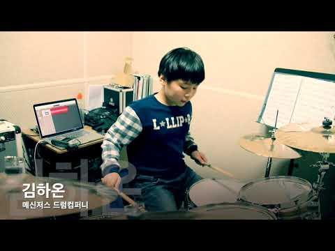 Uptown Funk 업타운펑크 드럼커버 드럼연주 - 김하온 메신저스드럼