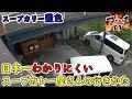 どうやって行くの!?日本一わかりにくいスープカレー屋さんの行き方【スープカリー藍色】