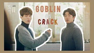 GOBLIN CRACK Goblin x Grim Reaper ; BROMANCE