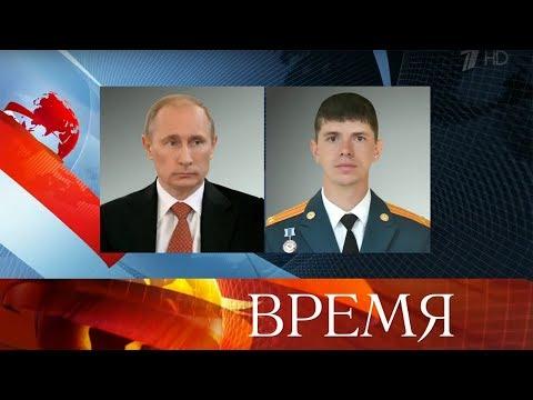 Владимир Путин лично поблагодарил сотрудников МЧС за спасение ребенка в Магнитогорске.