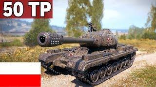 POLSKI IX TIER - PIERWSZY KONTAKT - World of Tanks