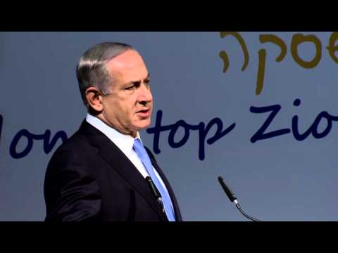 PM Netanyahu at the 37th Zionist World Congress