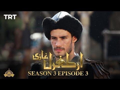 Ertugrul Ghazi Urdu   Episode 03  Season 3