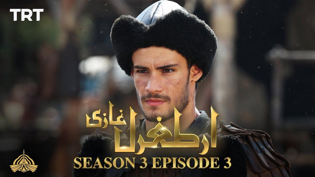 Download Ertugrul Ghazi Urdu | Episode 03| Season 3