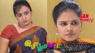 Bommalattam promo 13-10-2015 Episode 846 Promo video Sun tv shows Bommalattam Serial today promo 13th October 2015 at srivideo