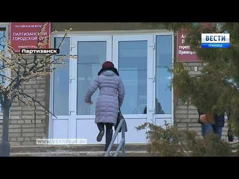Крупный коррупционный скандал в Партизанске удалось погасить благодаря вниманию общественности