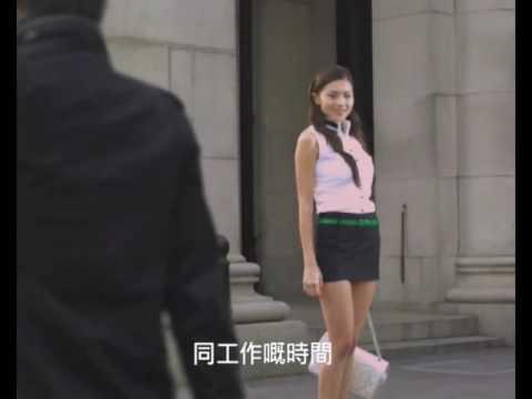 クリッシー・チャウ 周秀娜 Chrissie Chau かわいい