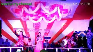 Tadpela Mora Chadhal Jawani - Garma Garam - Bhojpuri Hot Song
