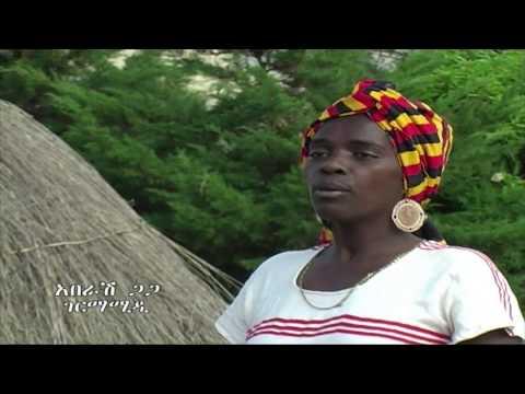 Ethiopian Wolayta Music Aberash Gaga – Germamidi - አበራሽ ጋጋ - ገርማሚዲ - የወላይትኛ ሙዚቃ