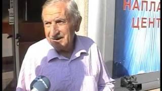 GAFOVI TV STAR EBAA MI MAJKATA SOBLECEA ME GOL