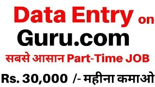 Work from home.Best part time job.Excellent income. | guru.com…