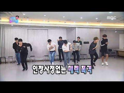 "[Infinite Challenge] 무한도전 - Haha, ""Yoo jae seok have 3 EXO?!"" 20160917"