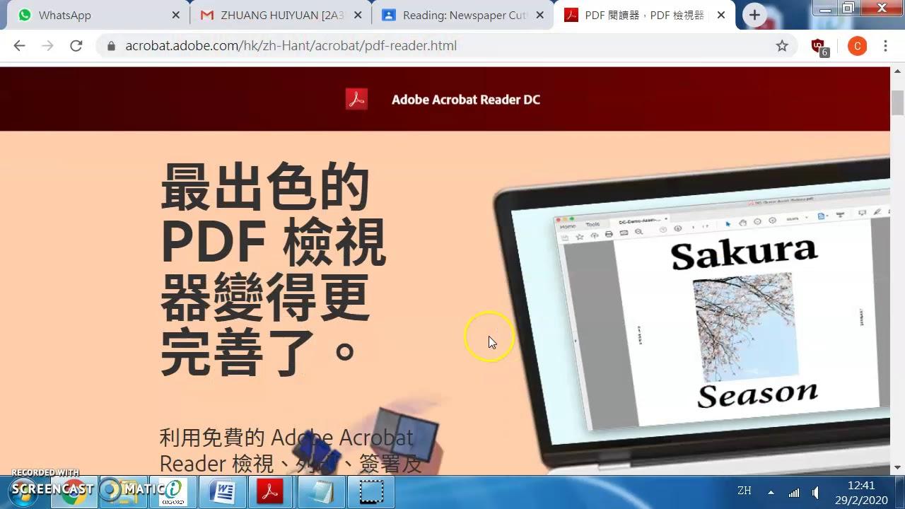 News article (How to open pdf file) download Adobe Reader 新聞文章 (如何開啟pdf檔案) 下載Adobe Reader軟件/應用程式 - YouTube