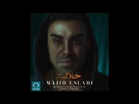Majid Eslahi -