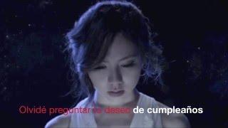 G.E.M BlindSpot sub. español