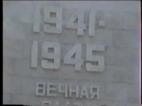 Любительская съёмка 1998 г. из интернета Ногинск
