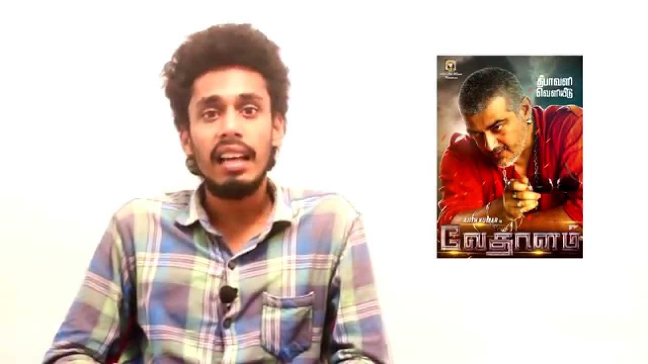 Ajith Vethalam latest news - YouTube