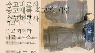 중고카메라매입 캐논5d mark3 오막삼 24-70 여…