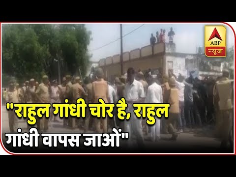 'Rahul Gandhi Chor Hai', BJP Workers Raise Slogan During Massive Protest In Amethi | ABP News