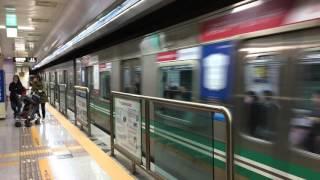 【韓国】 大邱都市鉄道(地下鉄)2号線 新南駅 대구 도시철도 2호선 신남역 Daegu Metro Line 2 Sinnam Station (2015.10)