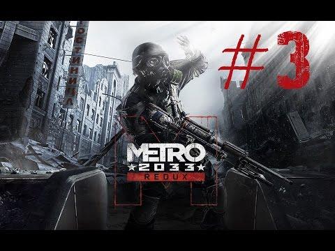 METRO 2033 REDUX Gameplay Español Capítulo #3 Riga