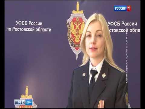 Жителю Зернограда грозит пожизненный срок за подпольную нарколабораторию