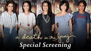 A Death In The Gunj - Special Screening | Tisca Chopra, Swara Bhaskar, Richa Chadda
