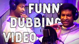 Vennela Kishore Funny Dubbing Making Video |$| #DubbingVideo |…