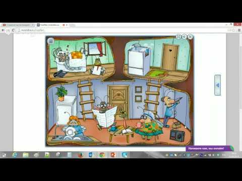 Создание мультимедийных пособий и дополнительные возможности интерактивных игр